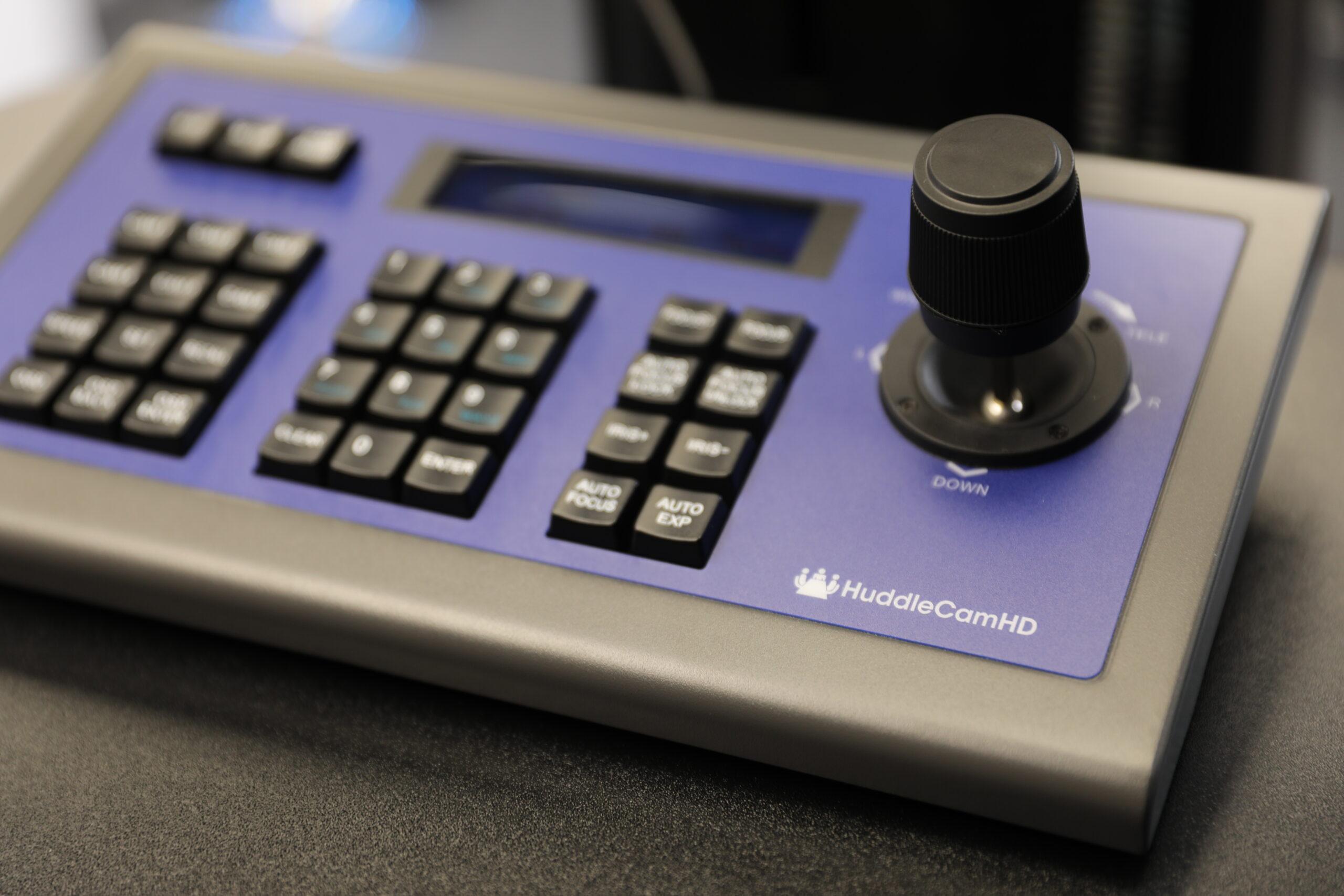 PB9A3678 PTZ joystick